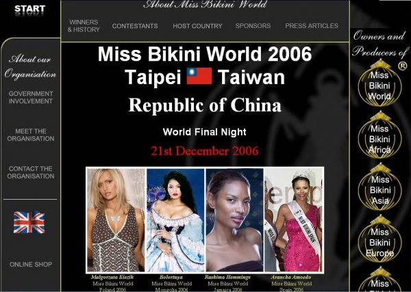 2006-Miss Bikini World in Taiwan (Chinese Taipei) 4-21 DEC.