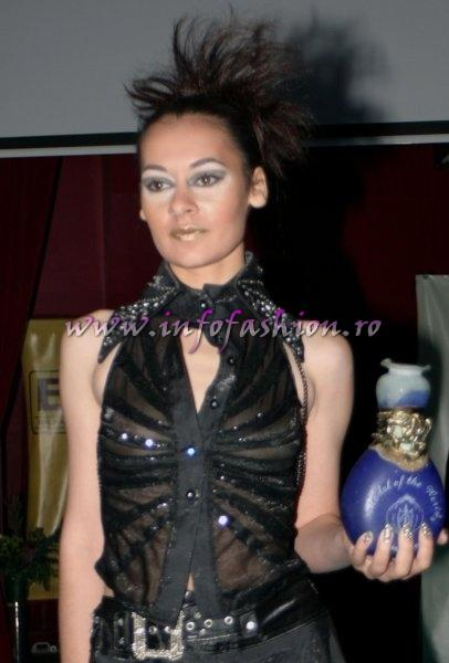 2005 Model of the World & Universe Romania in Club Imperial FOTO