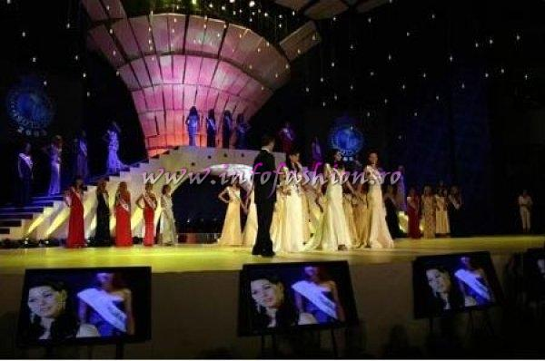 2005 Miss Globe International The 32nd Final Show in Albania