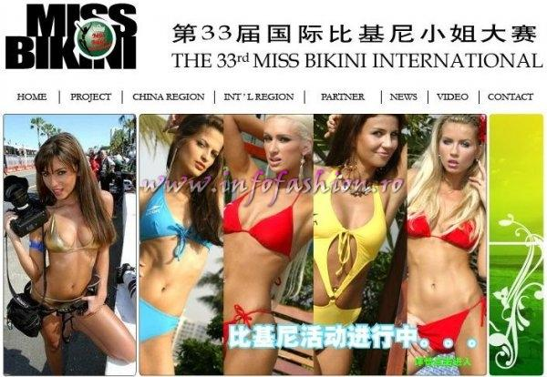 China_2006 33rd International Miss Bikini Contest in Guangdong 9-27 NOV. 2006 (ERM World Asia)