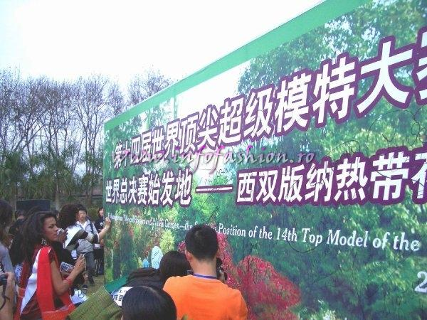 WBO-2007 Tourist Attractions in China, Kunming, Province Yunnan at Top Model of the World