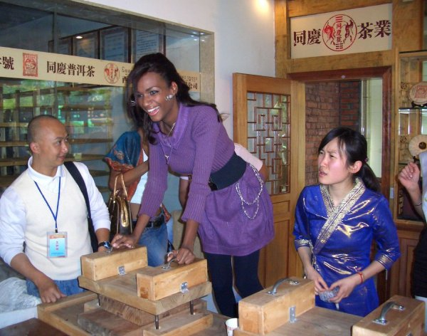 Caribbean_2007 Islands Lizfanny Emiliano at Top Model Of The World in China, Kunming, Yunnan (WBO)