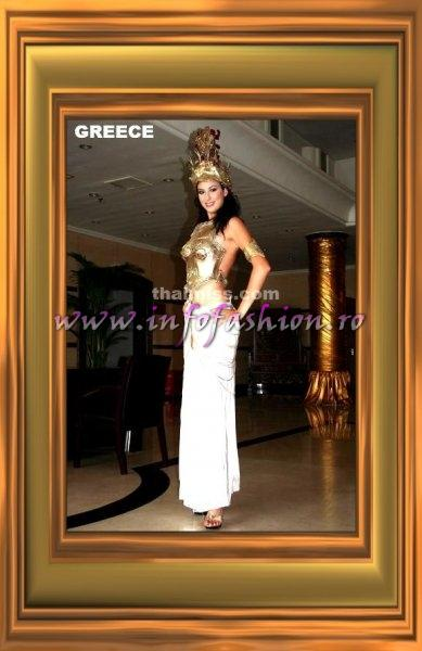 Greece Alkistis Papageorgiou