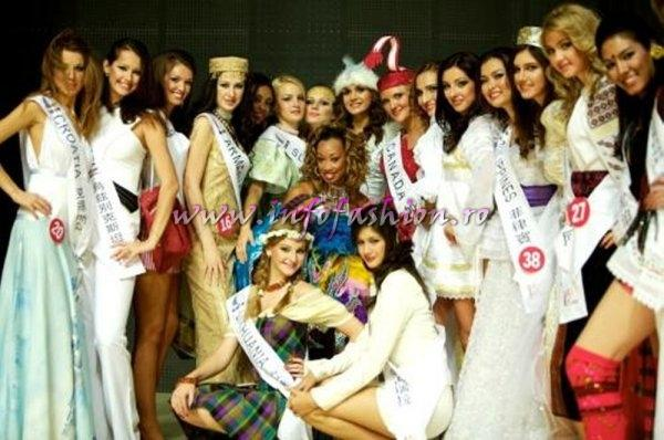 Romania, Ina Radu At Beauty Of The World China 2007, 1st Edition