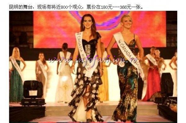 Croatia & Canada at 2007-Beauty of the World China, Photos by Courtesy of WBC Co-presidents, Miss Ma Yongmei (China)