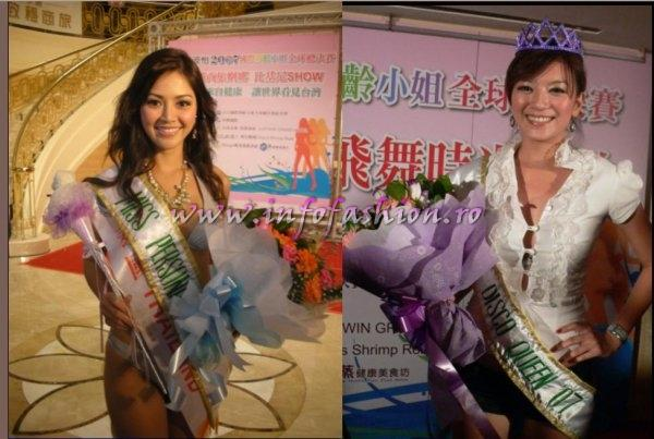 Taiwan Miss Young International 2007 Miss Personality voted by local guest Thailand Vasana Wongbuntree and Miss Disco Queen from Taiwan, Lin Yen - Chin