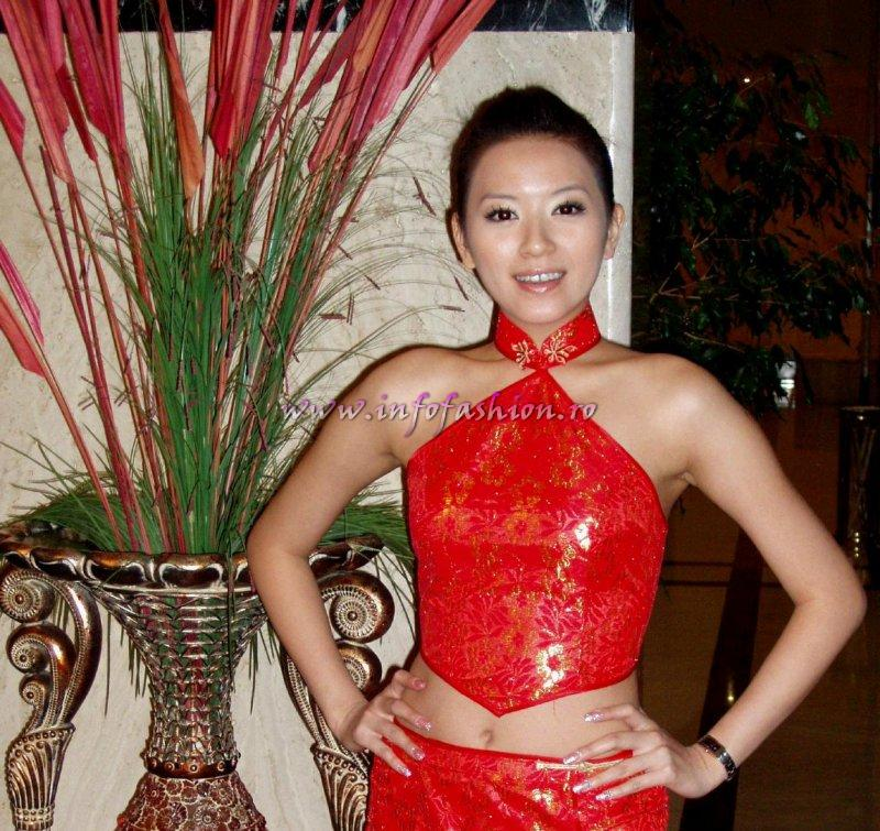 MISS INTERNETWWW ASIA-2005 from Chinese Taipei- Ly Yen-Chin