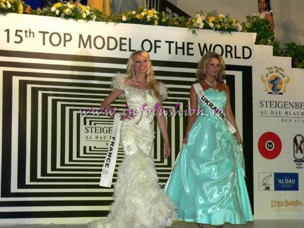 Ukraine- Juliia Andrusenko at Top Model of the World in Egypt, Steigenberger Al Dau Beach Hotel (18 JAN. 2008)