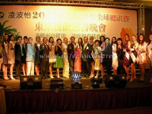 Taiwan_2007 Tainan City Hall Officials Special Event with Miss Young International Contestants
