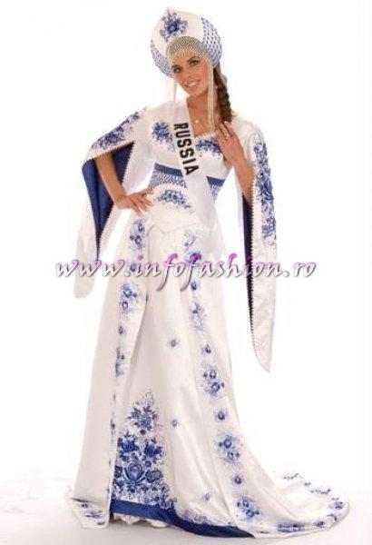 RUSSIA_Vera Krasova in TOP 10 at Miss Universe 2008 in Vietnam