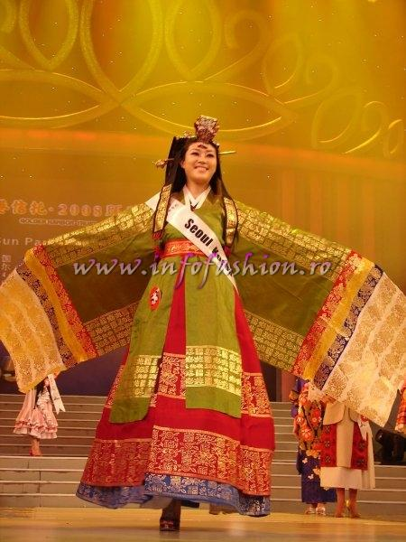 Korea_2008 Seoul, Park Hyun Sun at Miss Global Beauty Queen Photo Henrique Fontes, Globalbeauties.com