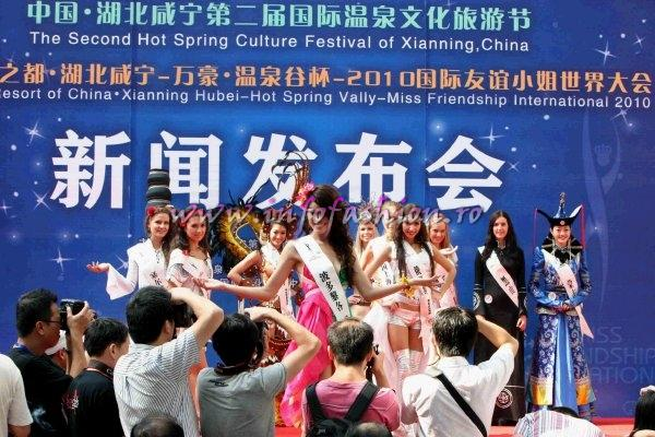 Press Conference at Wuhan at Miss Friendship International 2010 in China