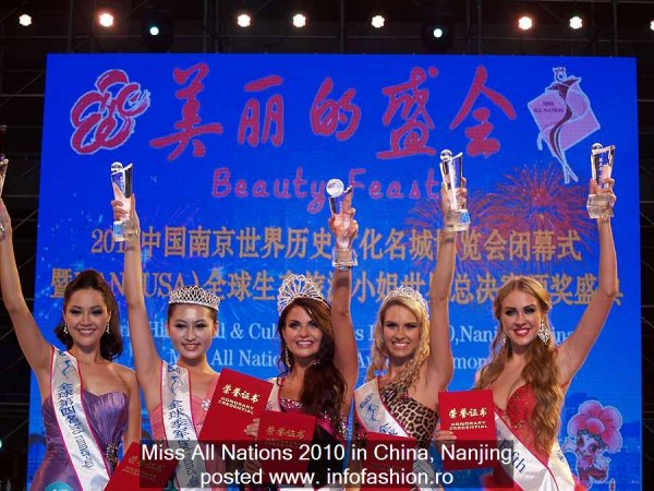China PR- TOP 16 Miss All Nation 2010 Final 24 OCT in Nanjing