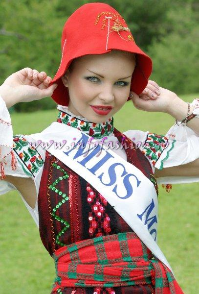 Moldova at Miss Tourism World 2005 in Zimbabwe (Photo: Frank Thompson)