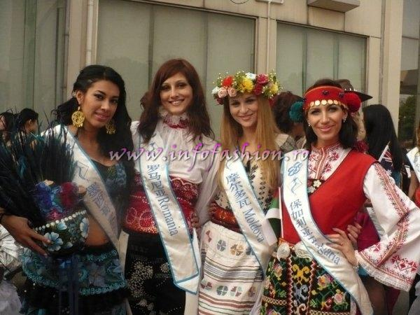 2010 Romania Cristiana Terecoasa la Miss All Nation in China