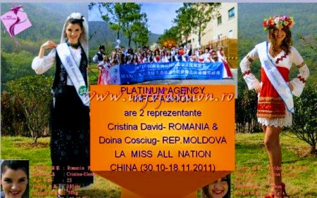 Cristina_David Winner of Miss All Nations in Nanjing, China, from Romania InfoFashion Festival 16.11.2011