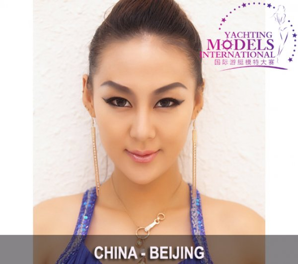 China_2011 Beijing City at Miss Yacht Model International in China