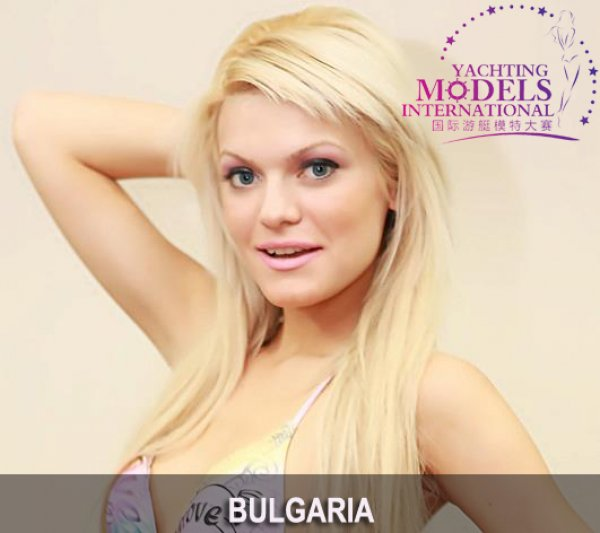 Bulgaria_2011 Veronika Stefanova at Miss Yacht Model International in China