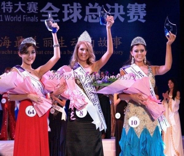China_2011 Miss Yacht Model International 03 DEC. Winner Belarus- Inna Hrabouskaya, Brazil- Kellin Schmidt, 1st ru, China- Tian Yu, 2nd ru