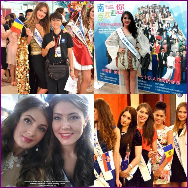 Natalia Rus (Romania), Alexandrina Strajescu (Moldova) at Miss All Nations2014 in China, Nanjing