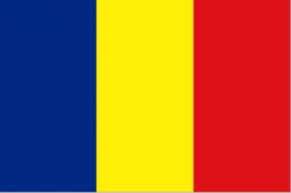 ROMANIA Flag- At 238,391 square kilometers (92,043 sq mi) is the ninth largest country of the European Union by area, and has the 7th largest population of the European Union. Happy Anniversary, Romania! 1st December- National Day