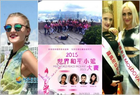 China &Hong Kong World Peace Miss Winner Latvia. Infofashion.RO Contestants: Cristina Pacurar -Romania si Irina Rotari -Moldova