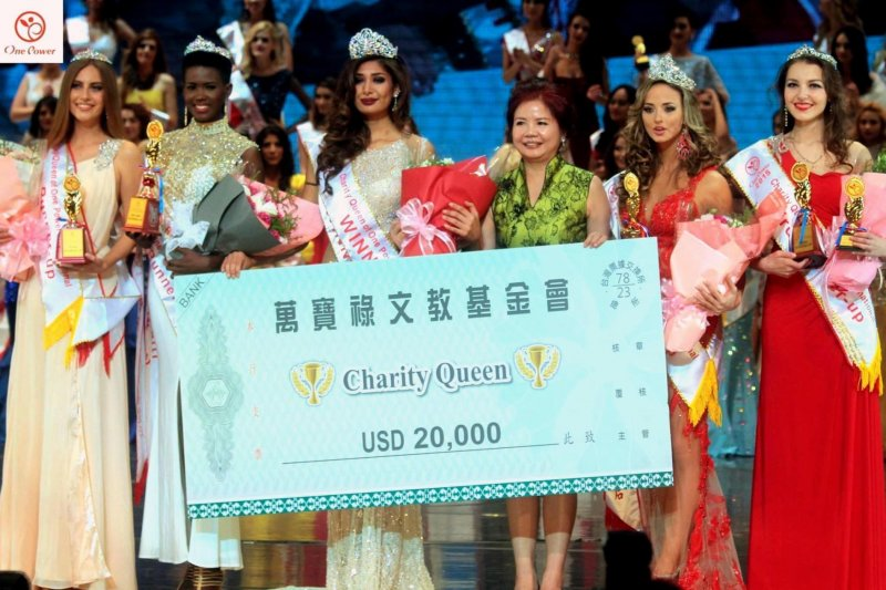 Bolivia -Maria Rene Carmona Soliz Winner of Charity Queen of One Power International 2015 in Taiwan, Kaoshiung