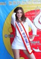 Rep.Moldova-Diana Soitu la Miss Bikini World 2006 in Taiwan